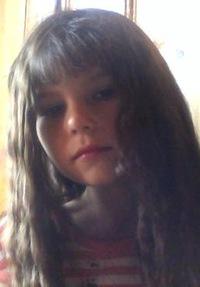 Амирханова Диана (Красавица)