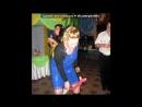 Коля Ксюша под музыку Kelly Clarkson - Picrolla (360p).mp4