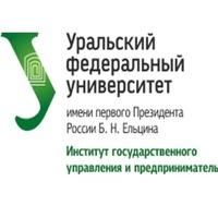 Логотип ИГУП УрФУ