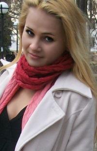 Анна Ратаева, 18 декабря 1994, Сергиев Посад, id179742497