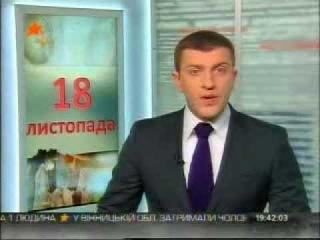 Надзвичайнi новини з Костянтином Стогнієм канал ICTV 18.11.2013