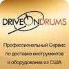 DrumsOnline.ru
