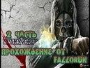 2 часть прохождения Dishonored от FalloRun