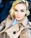 Полина Гагарина фото #12