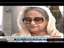 ATN Bangla News Live 01 Jan 2018 Bangla Night News