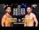 UFC_227_Pedro_Munhoz_VS_Brett_Johns