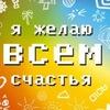 """Клуб """"Благость"""" в Иркутске"""