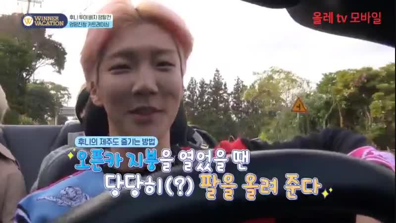 Jinwoo noticing how hoony is driving with one hand and calls him a 허세 show off but secretly proceeds to do the same pose hoony s