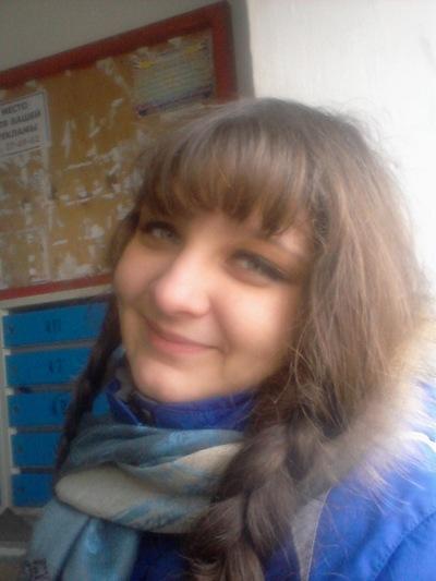 Алина Юдина, 10 ноября , Вихоревка, id192980716
