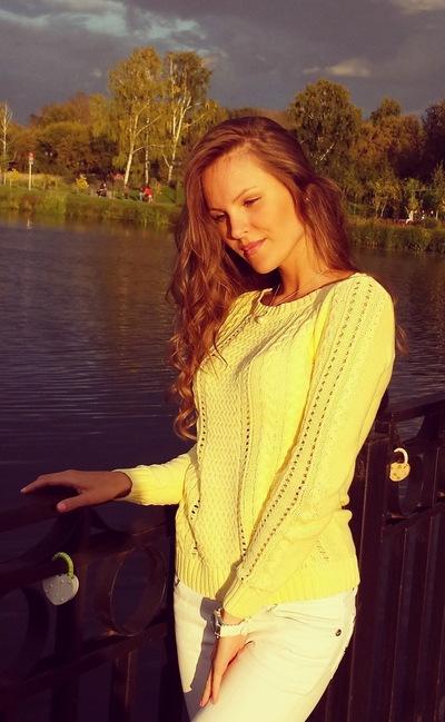 Юлия Самодова, 18 сентября , Москва, id4231978