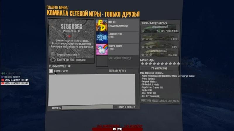 Spintires: MudRunner Карта Межигорье(Хутора)