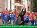 Челябинские школьники устроили мусорное дефиле в центре города