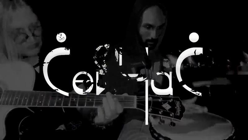 СейЧаС -- Звук Ом live improvisation