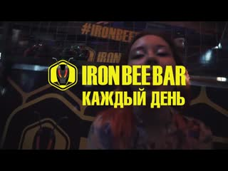 Iron bee every day