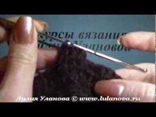Спиральные Носки - вязание крючком