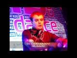 20 APR - XS Micro &amp DJ Gerasimov @ Territory44 (Promo Mix)