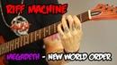 Как играть Megadeth - New World Order (Табы Минус) | Riff Machine