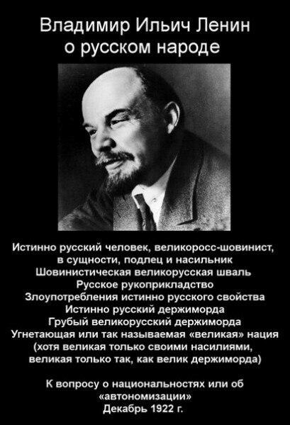 В Харькове снесли памятник Ленину - Цензор.НЕТ 9192