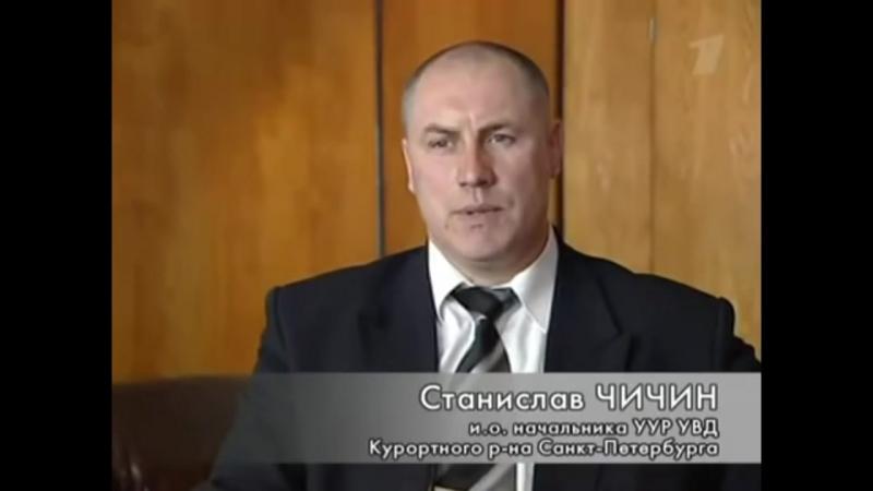 Криминальная Россия Курортный капкан