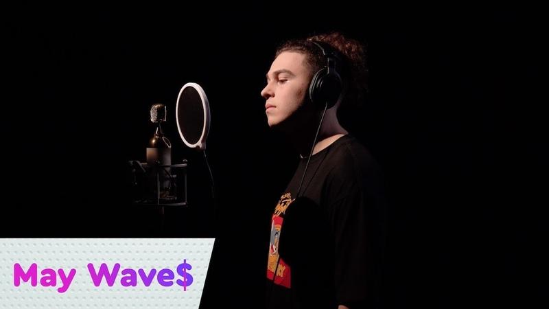 May Wave$ – УХОДи LIVE | On Air