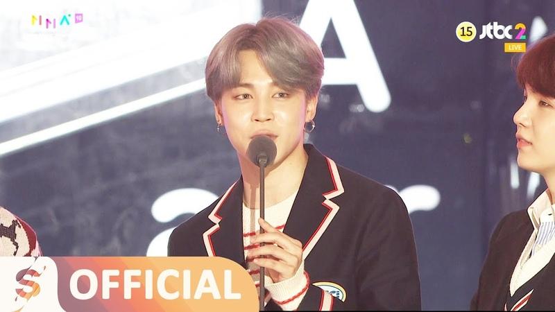 181201 MMA Hot Star Award: BTS (방탄소년단) @ 2018 MelOn Music Awards [2K 60FPS]