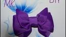 МК Бантик бабочка из ленты 4 см MK Bow tie ribbon 4 cm