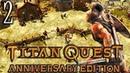 Titan Quest Anniversary Edition Прохождение #2: Спарта