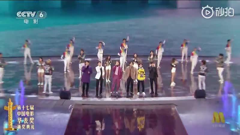 08122018 17th Huabiao Awards 《最好的舞台》陈伟霆、黄景瑜、李易峰、李治廷、王源、张翰