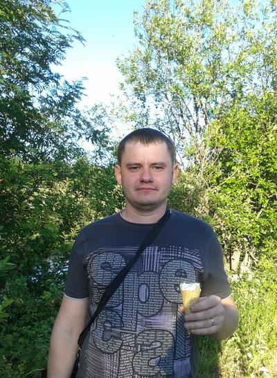 Александр Смирнов, 4 июня 1986, Омутнинск, id23397183