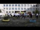 Флэшмоб День учителя - 2018