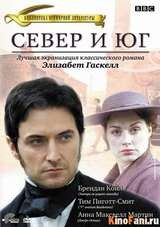 Север и Юг / North & South / 2004