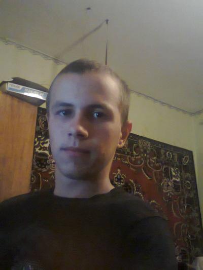 Євген Багмут, 24 апреля , Днепропетровск, id174762084