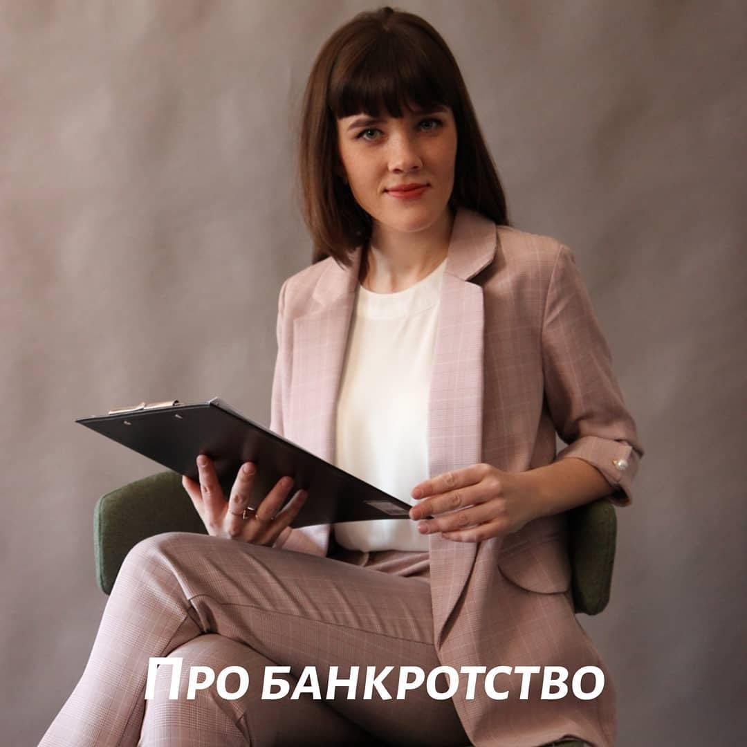 Удаленная работа юрист иркутск сайт для фрилансеров работа удаленно