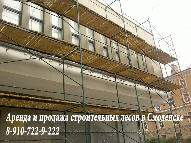 Алексей Михайлов | Смоленск