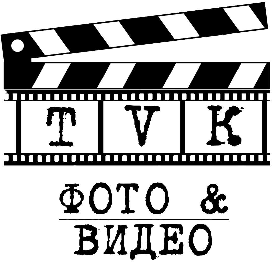 TVK production | Фото и Видео | Краснодар