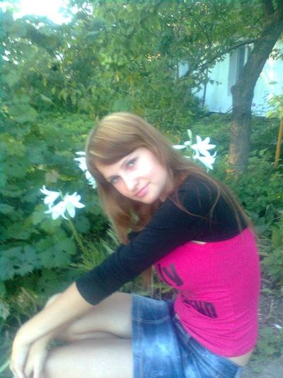 Людмила Дубова, 11 ноября 1993, Джанкой, id193512058
