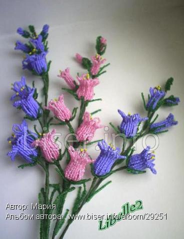 Цветок колокольчики из бисера мастер класс с пошаговым для начинающих