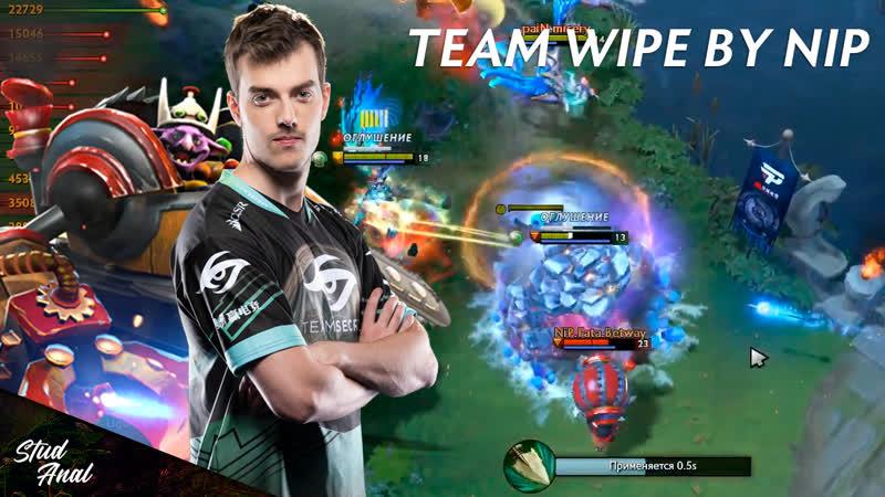 Team Wipe by Ninjas in Pyjamas