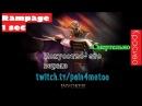 Invoker TOP ramgape 1 sec