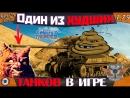 🔴 Один из ХУДШИХ танков в War Thunder [1.79] ➤ M4A4 (SA50) ✓