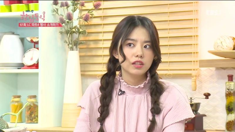 I.O.I 아이오아이 소혜 한입토익 61회 (170522)