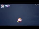 171207 ZTAO @ Shen Wu 3 3D voice message