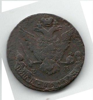 Скупка монет ставрополь стоимость 3 тенге 1993 года бумажные