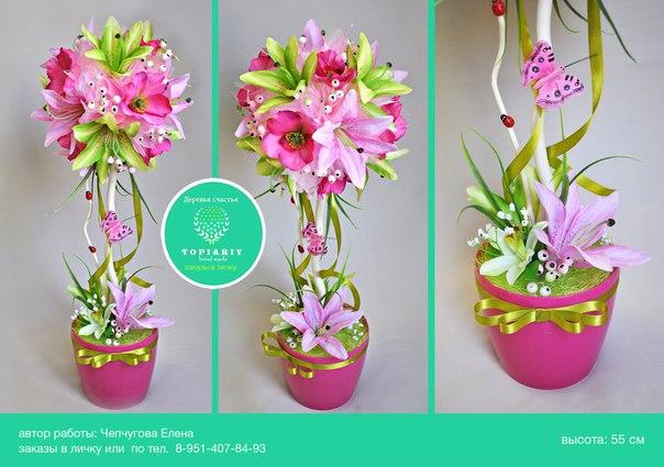 Топиарий для начинающих пошаговое из цветов
