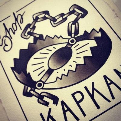 Кап Кан, 30 мая 1988, Киев, id206630398