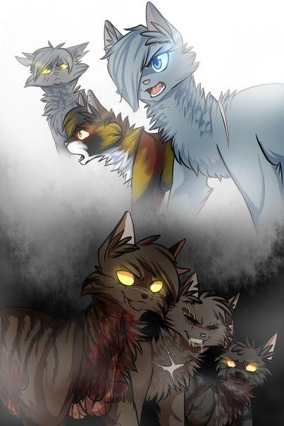 Фан арты котов воителей