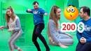 КТО ПОСЛЕДНИЙ Танцует ПОЛУЧИТ 200$ Челлендж Папа и дочка