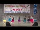 шоу-группа ФРУКТЫ №98 ДО РЕ МИ