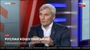 В Україні відсутні кардинальні зміни є ретуш яка подається як велике досягнення КОШУЛИНСЬКИЙ
