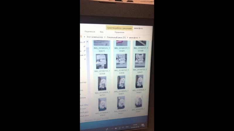 переместить фото и видео с телефона на компьютер